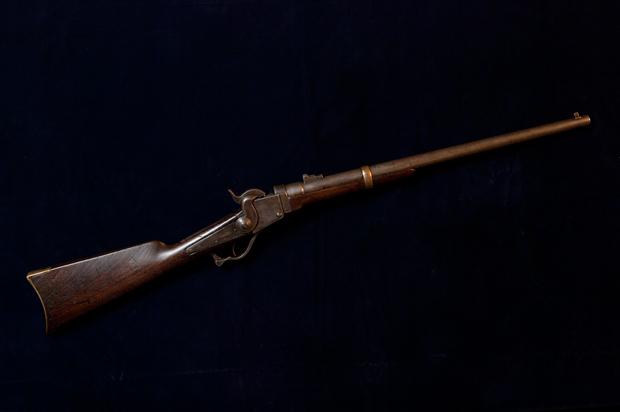 Civil War Virtual Museum | Prairie Grove | 1st Arkansas Cavalry Carbine